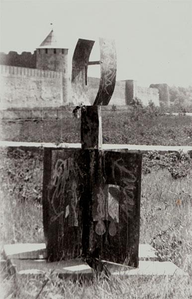 600 pixel Narva
